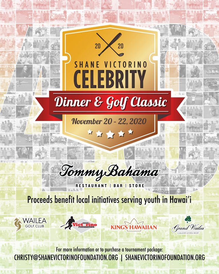 2020 Shane Victorino Foundation - Celebrity Dinner & Golf Classic